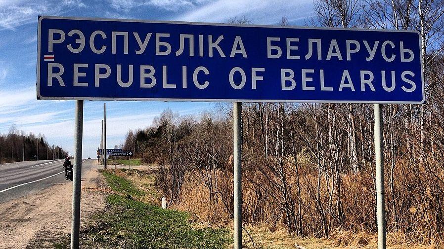 Когда откроют границу россия беларусь 2020 майорка недвижимость