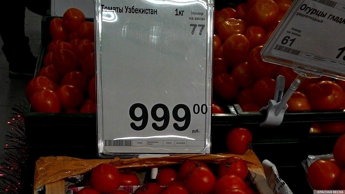 Годовая инфляция в РФ достигла 2,5% — Росстат