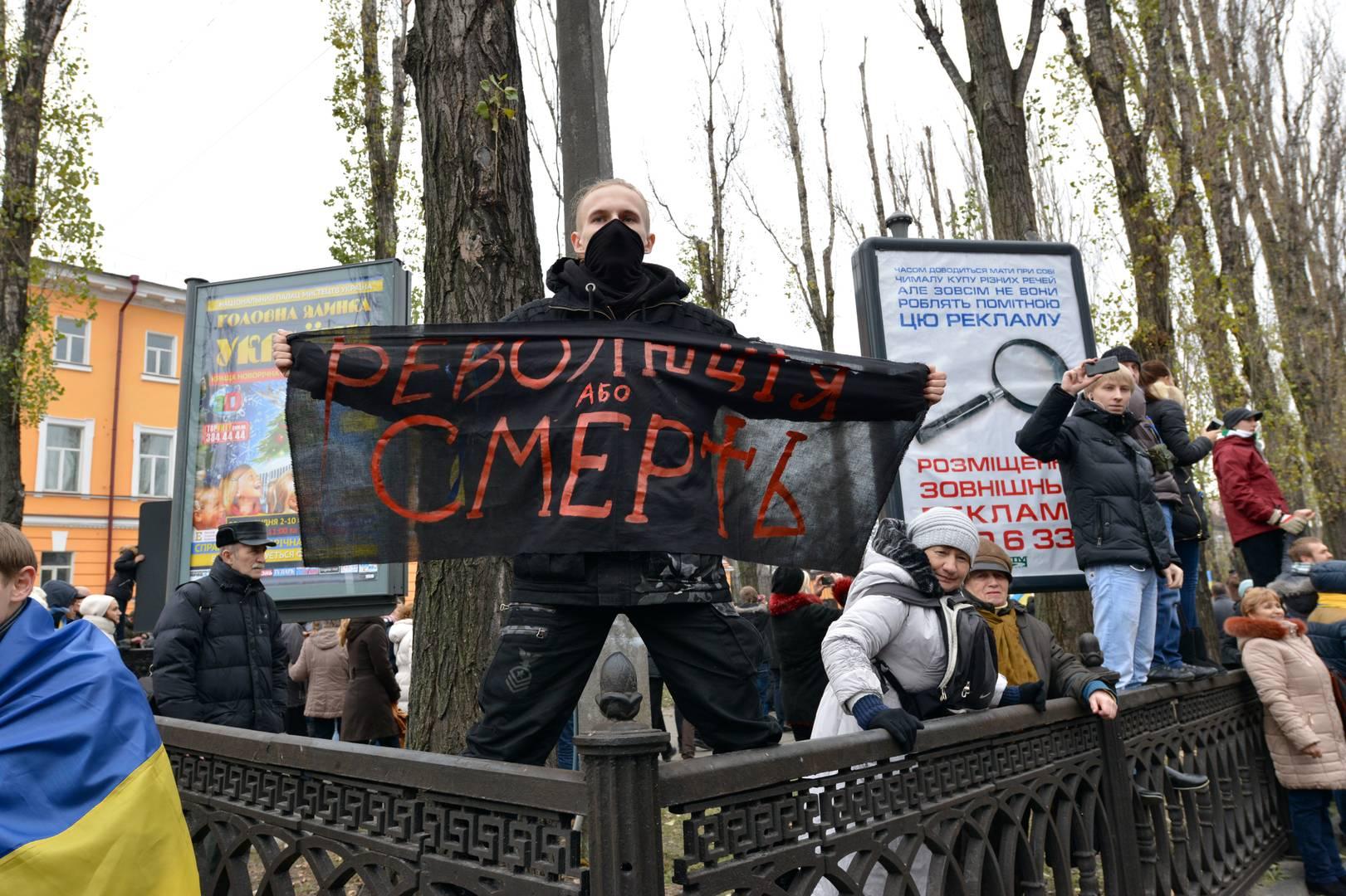 Радикальный активист на Майдане. Украина