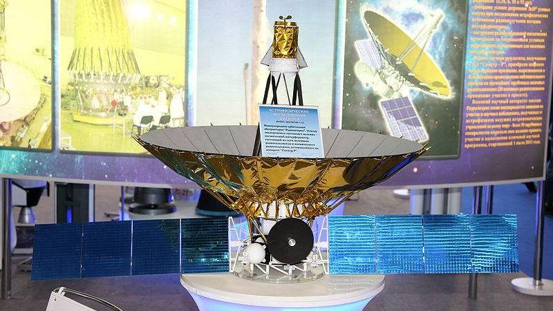 Космический аппарат Спектр-Р