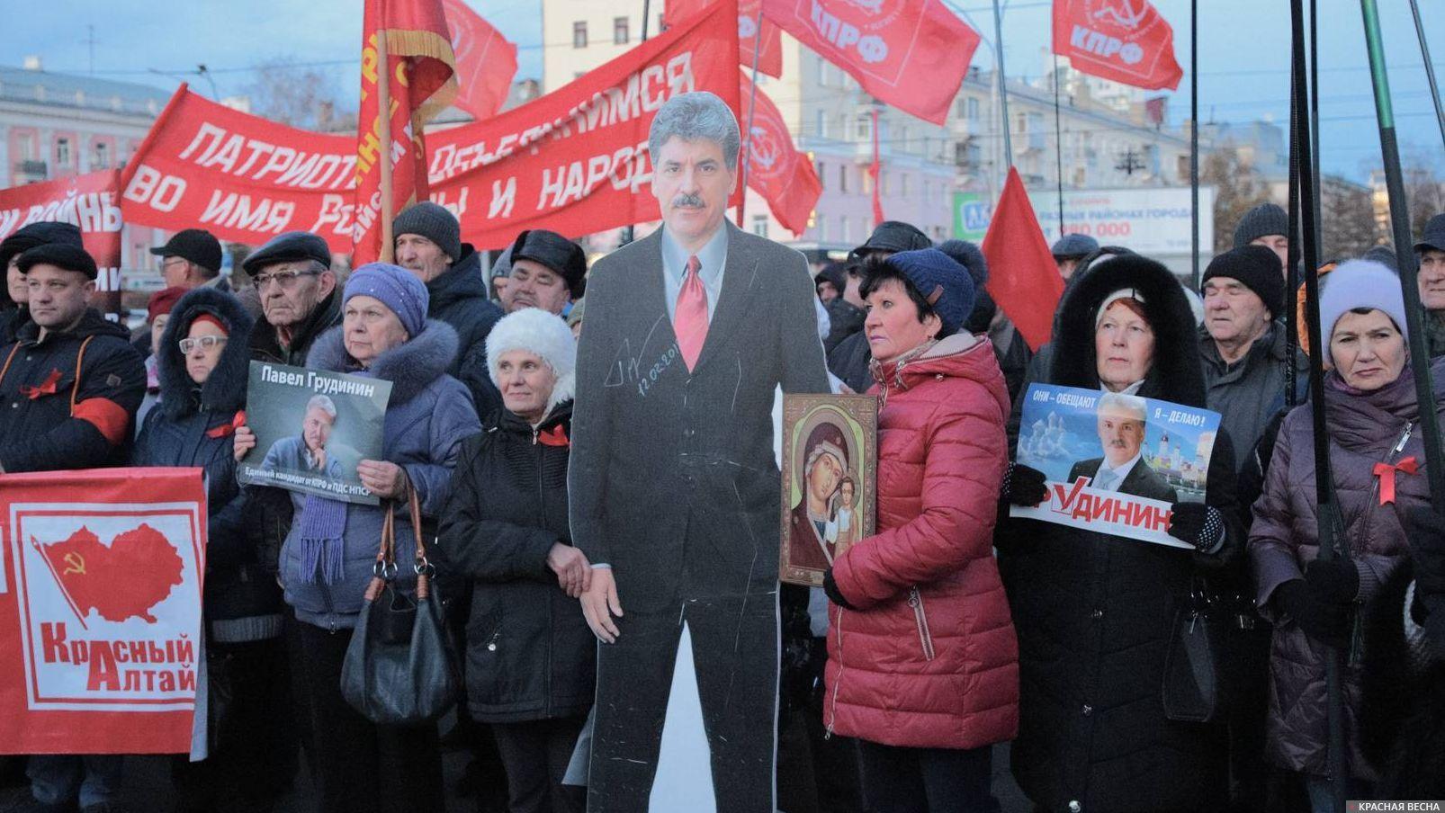 Павел Грудинин на митинге КПРФ в Барнауле