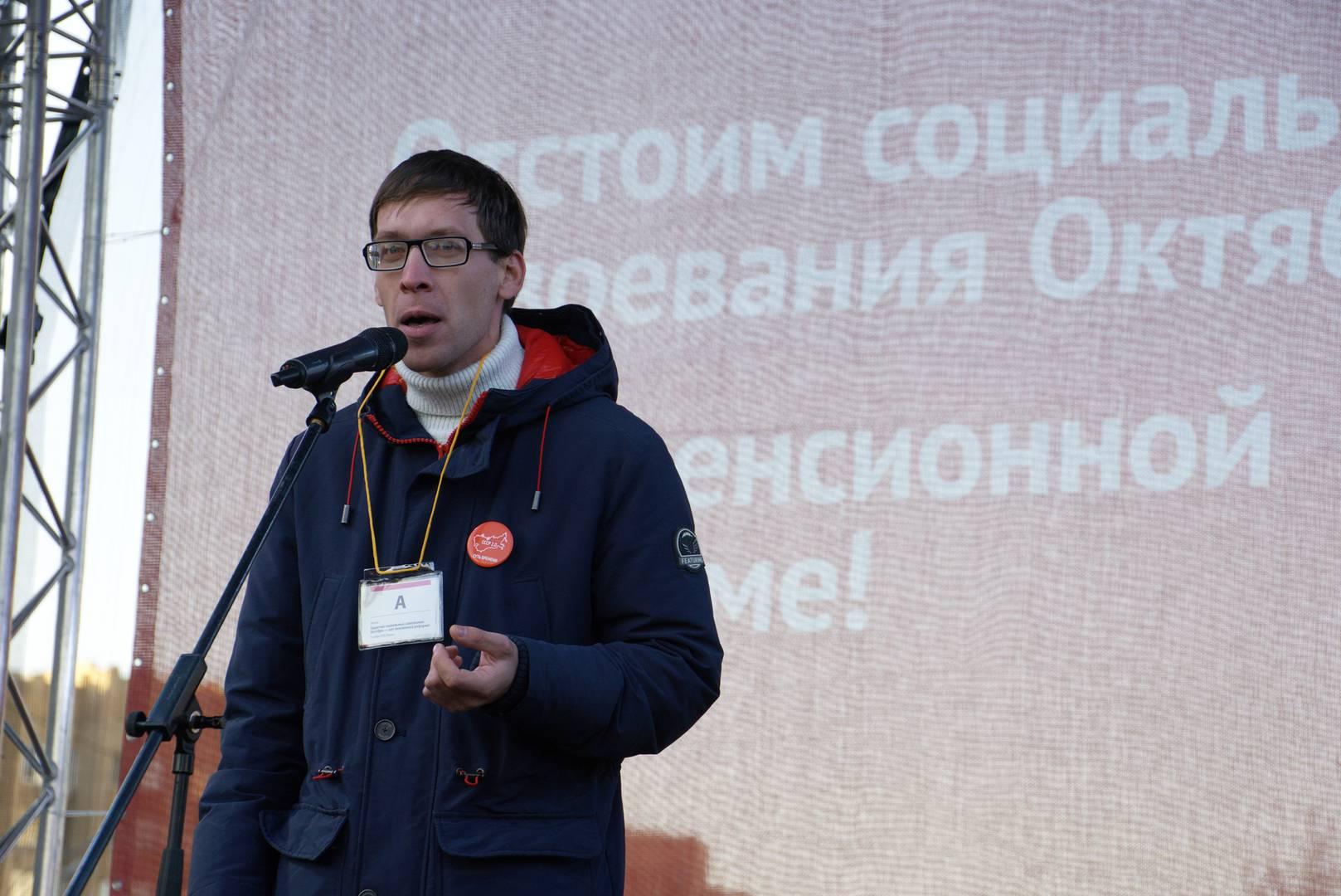 Артемий Брусницын на митинге «Сути времени» в Москве, 5 ноября 2018 г