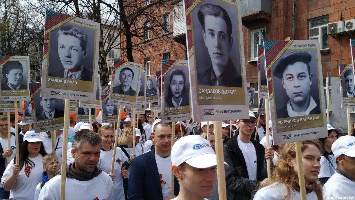 Шествие в память о тружениках тыла, Нижний Тагил, 09.05.2019