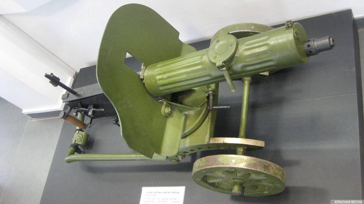 Пулемет системы «Максим», который до конца Великой Отечественной войны был основным станковым пулеметом Красной армии