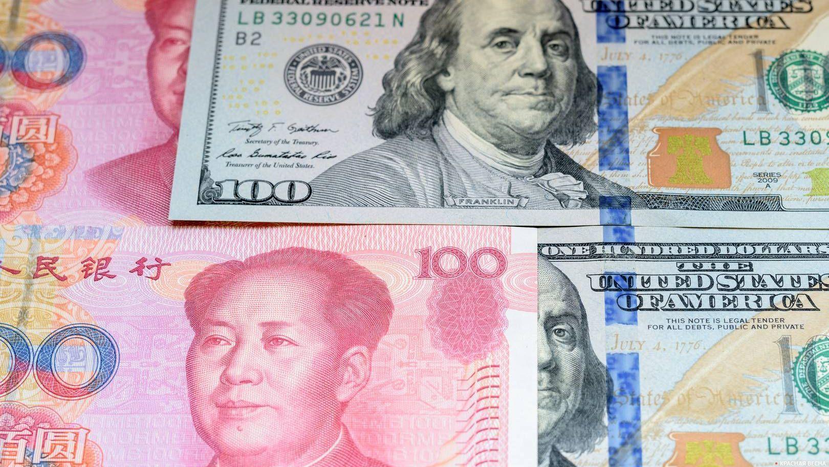 ЦБКитая резко укрепил курс юаня кдоллару— на0,52%