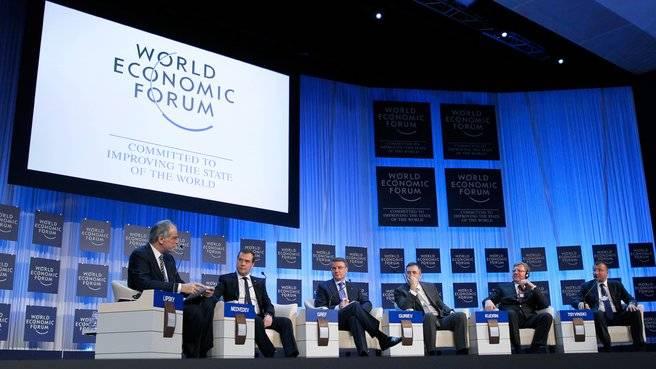 Пленарная сессия Всемирного экономического форума в Давосе