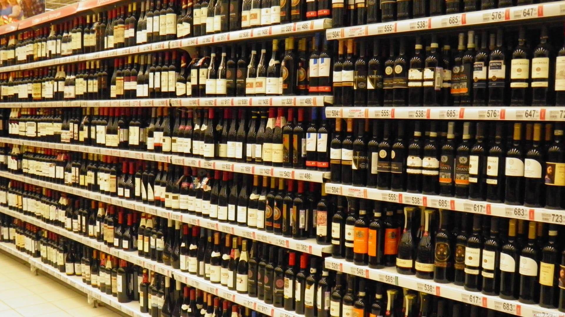 Правительство РФ запретило госучреждениям закупки импортного алкоголя. В том числе из Молдовы