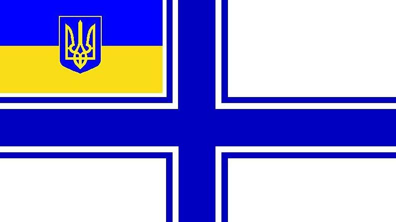 Флаг военно-морского флота Украины