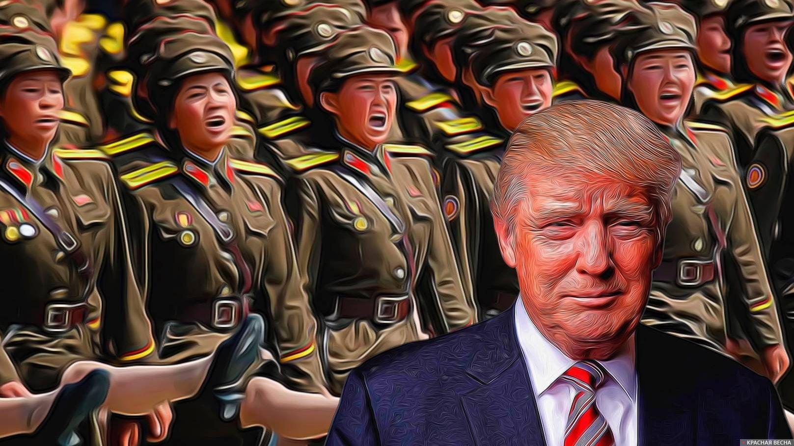 Трамп и КНДР