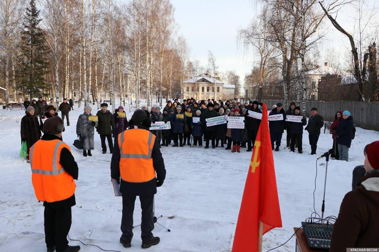 Акция протеста в Сольвычегодске 2 декабря 2018 года