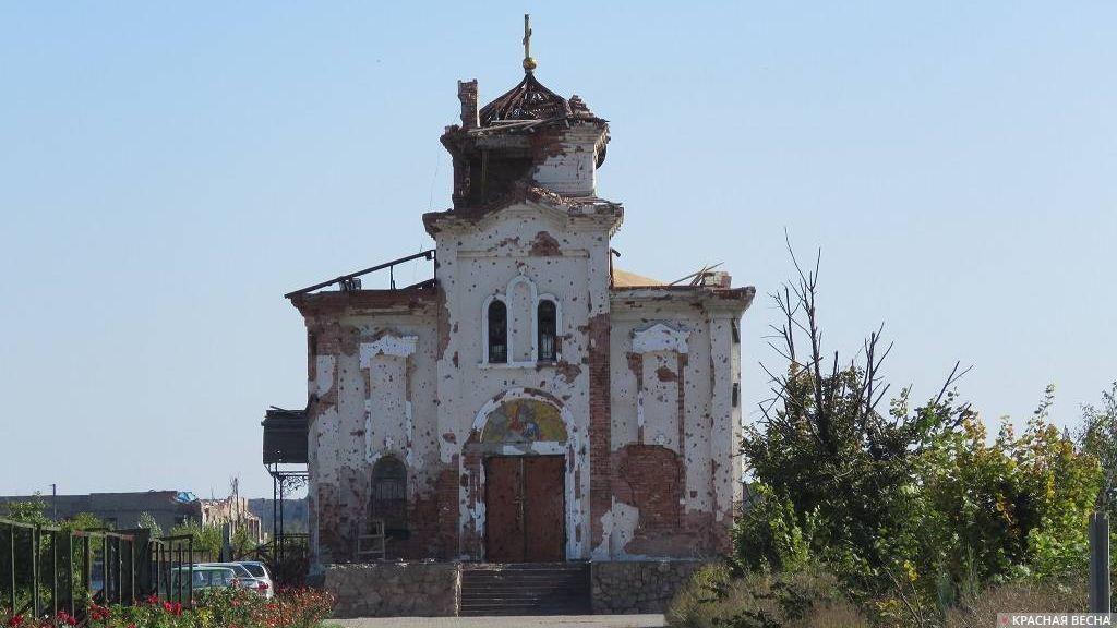 Разрушенный храм в районе Донецкого аэропорта