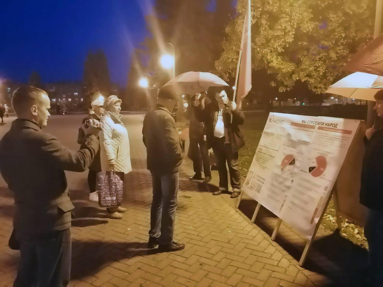 Пикет против пенсионной реформы в Ижевске, 3.10.2019