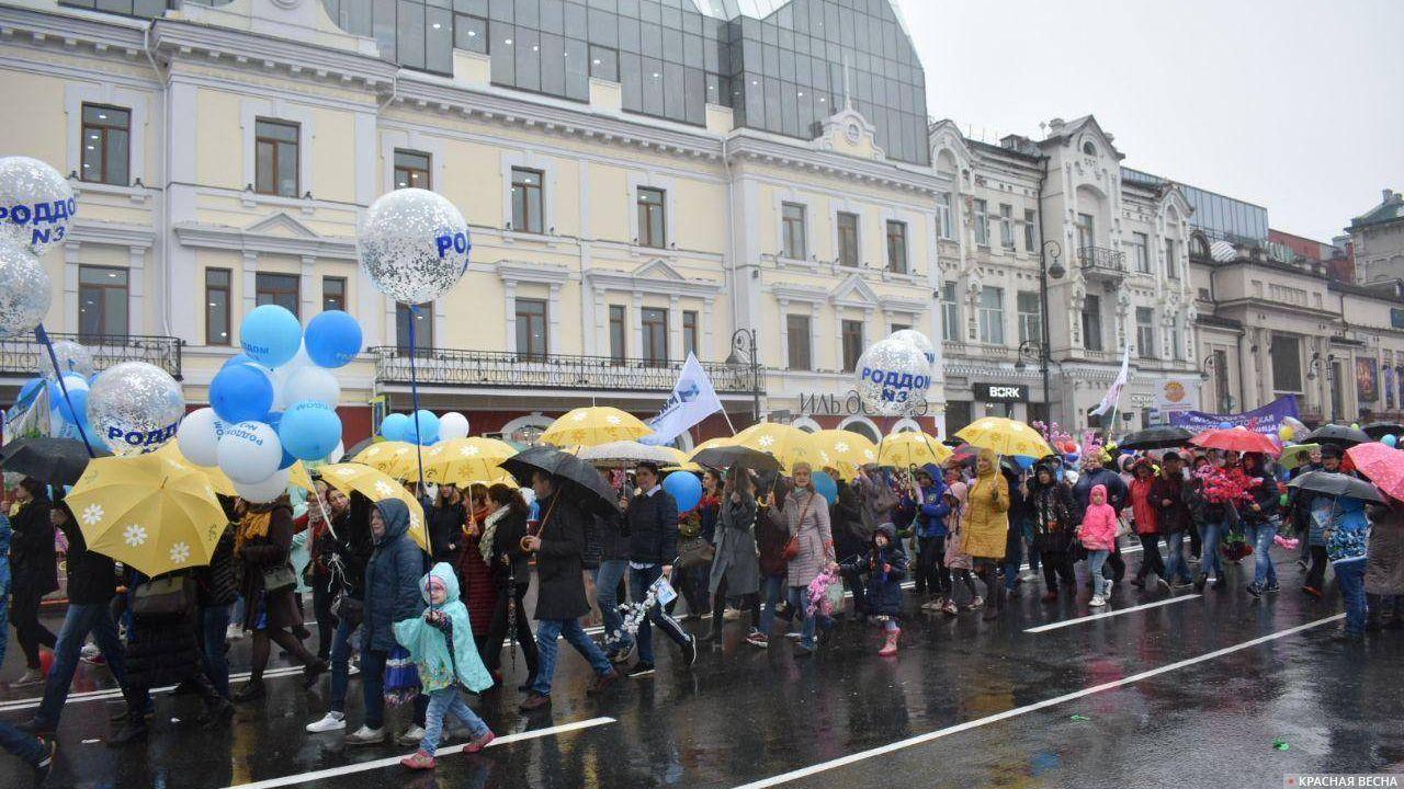 Первомайская демонстрация. Владивосток