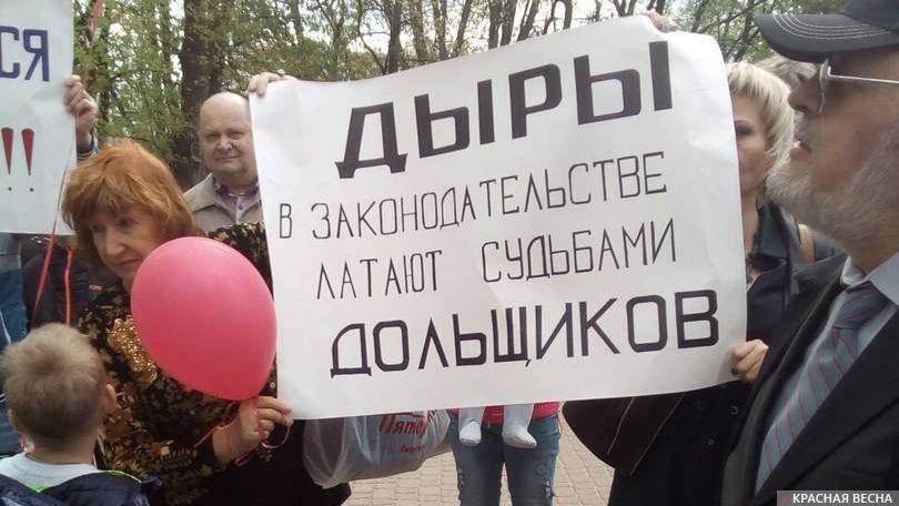 Лозунг на первомайском митинге, организованном КПРФ. Сквер им.Ленина. г.Калуга 1 мая 2019 год