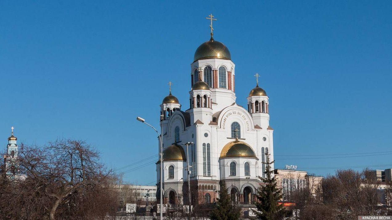 Храм на Крови. Екатеринбург. 07.04.2018