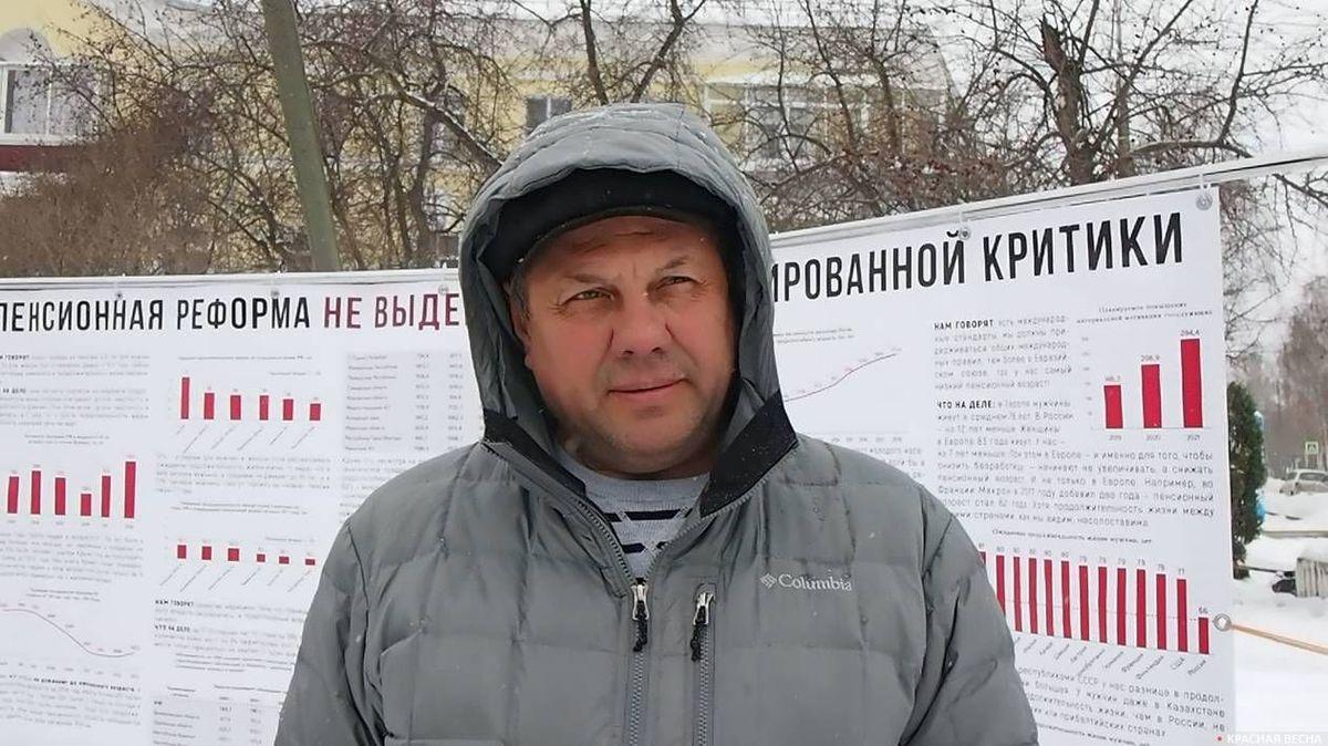 Виталий Николаевич, участник пикета «Губительные последствия пенсионной реформы в России» в Нижнем Тагиле