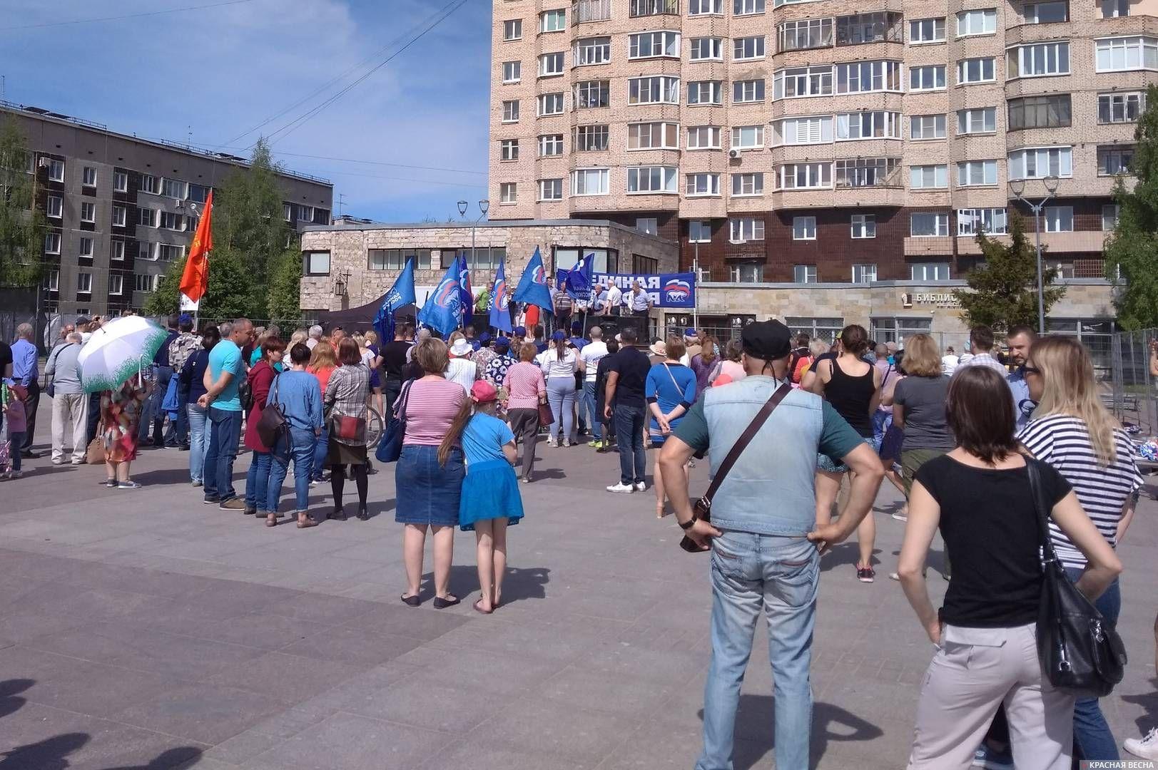 Митинг против платного входа в гатчинский парк