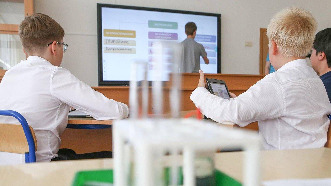 Новые технологии в школах