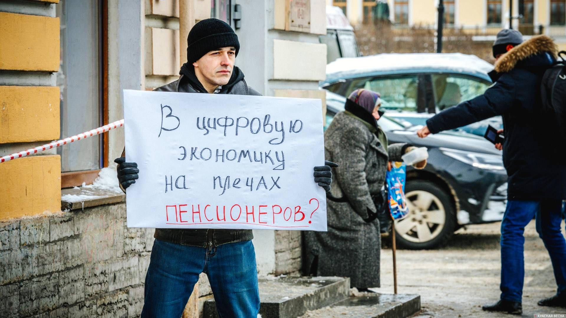 Социальная несправедливость. Невский проспект. Санкт-Петербург