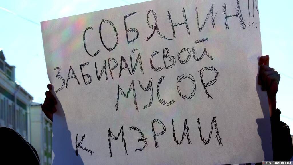 ВВолоколамске объявили овведении режимаЧС