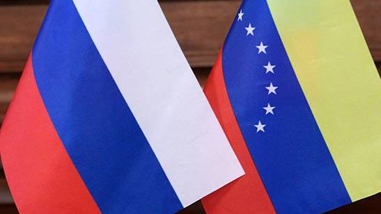 Россия Венесуэла