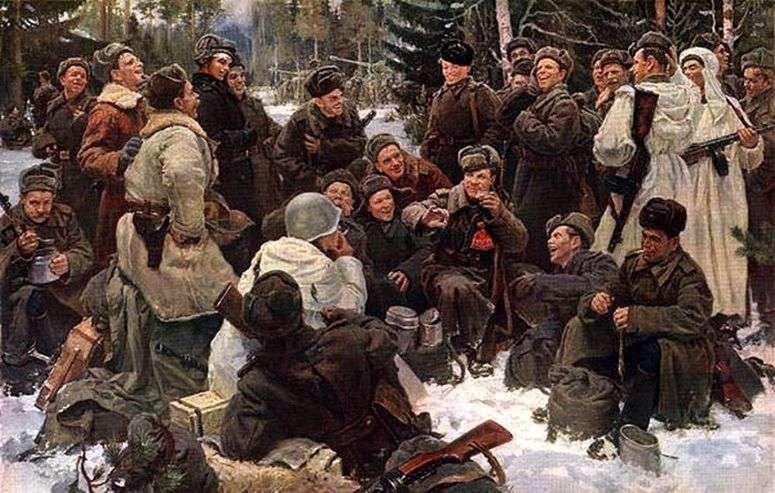 Юрий Непринцев. Отдых после боя. 1955