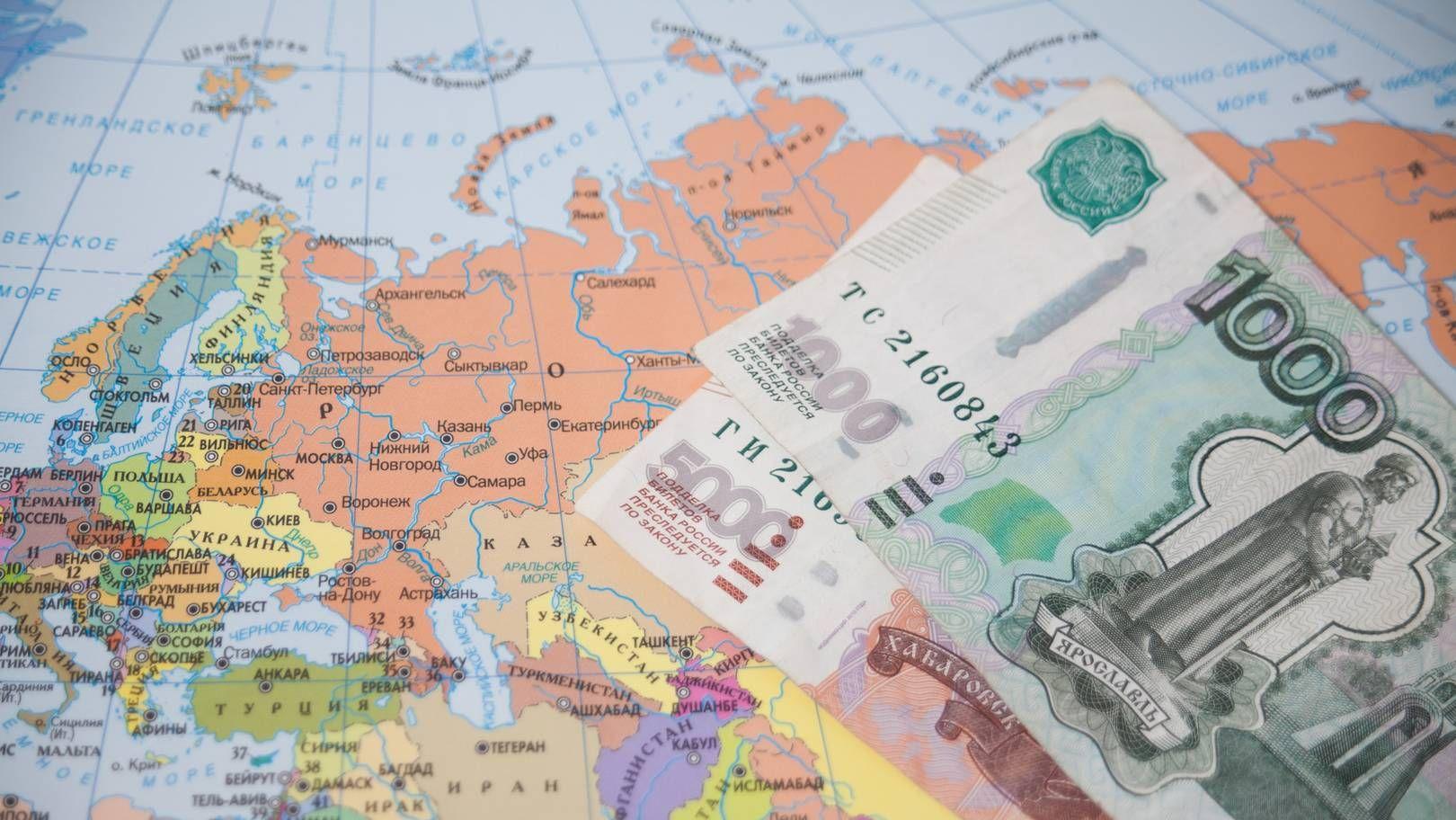 Деньги для России