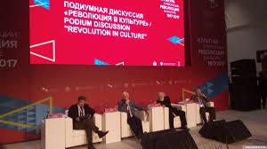 Участники дискуссии «Революция в культуре»