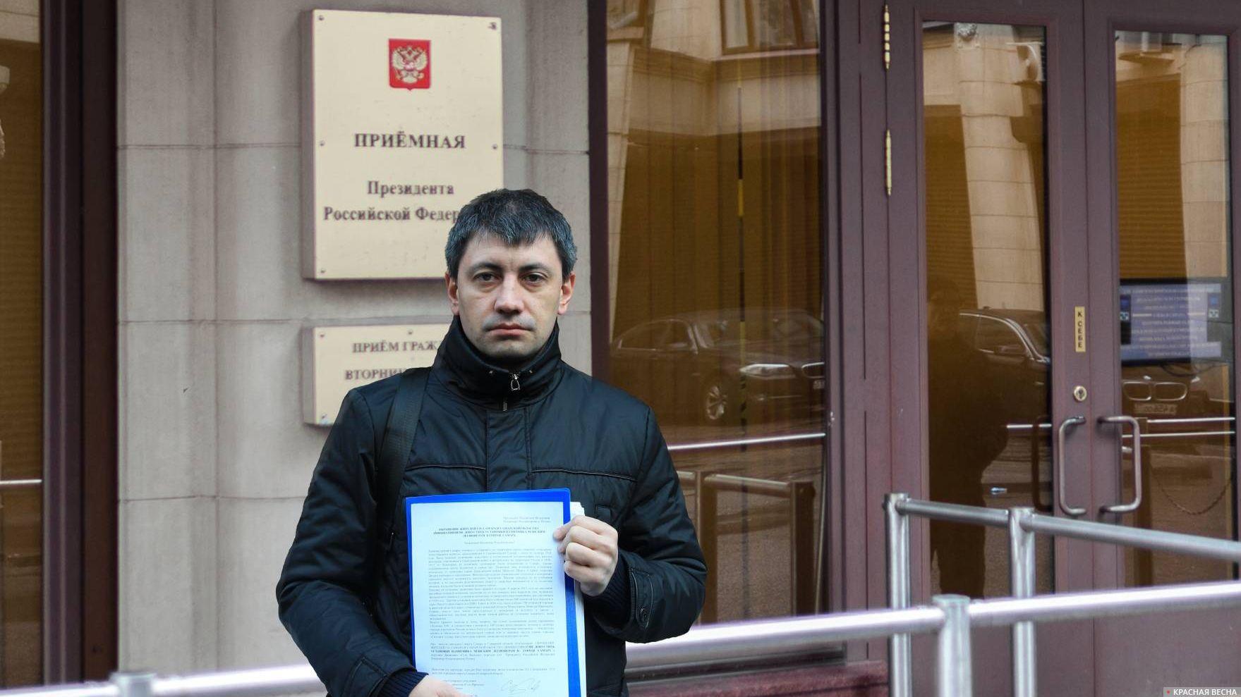 Передача подписей в приемную Президента против установки памятника белочехам в Самаре