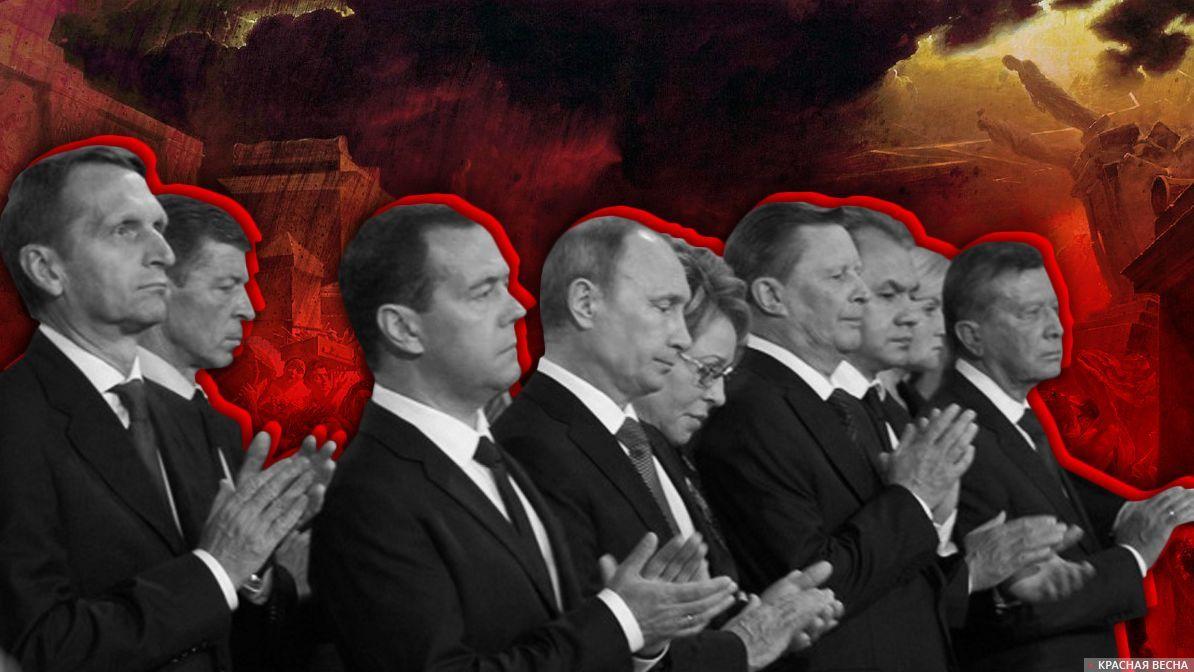 Власти России