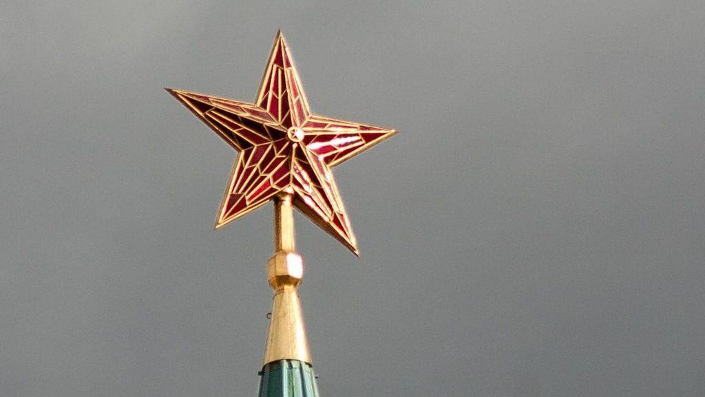 Кремлёвская звезда