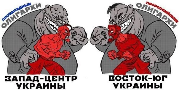 Пояснительная картинка с сайта «Левого фронта»
