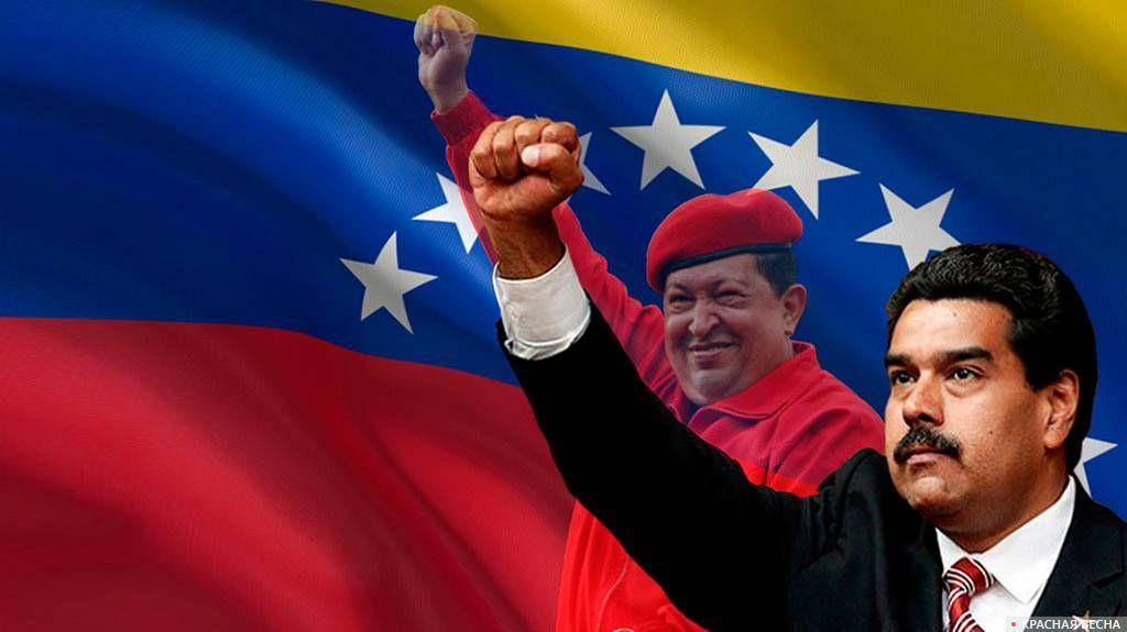 Власти Венесуэлы взяли под контроль крупнейший личный банк страны
