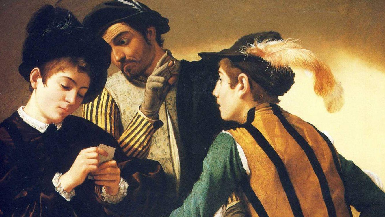 Караваджо. Шулеры.(фрагмент) 1594.