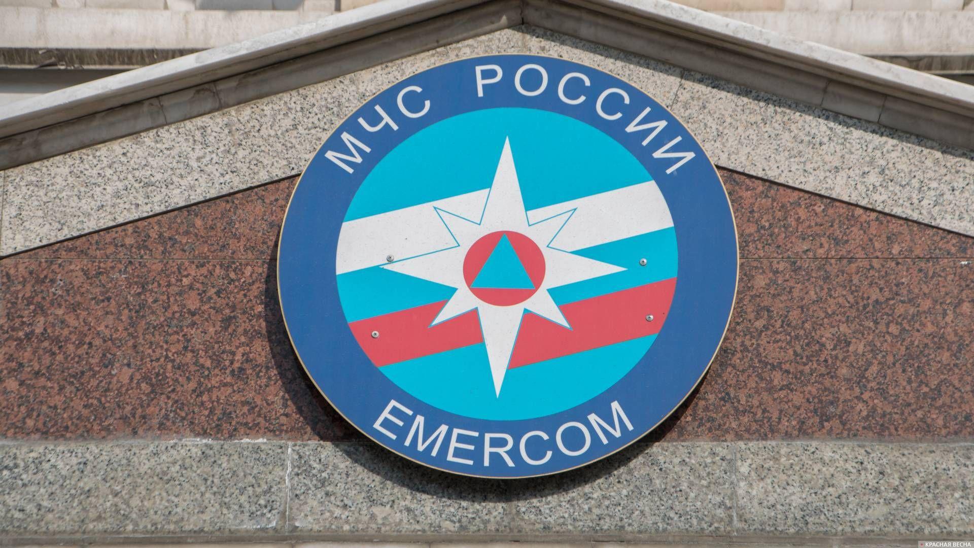 МЧС. Екатеринбург