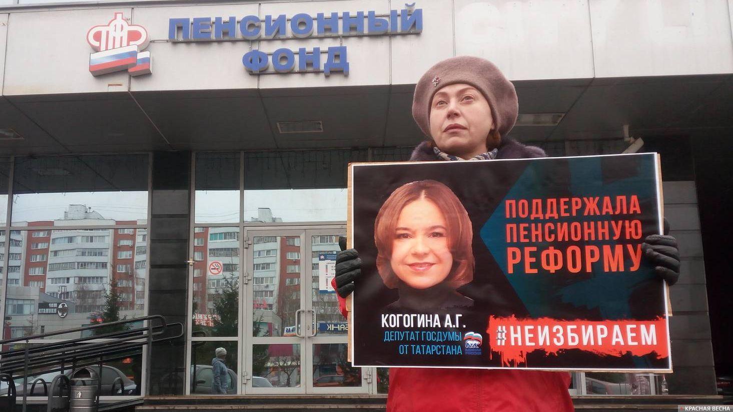 член комитета по промышленности и супруга директора градообразующего завода КамАЗ Когогина А.Г.