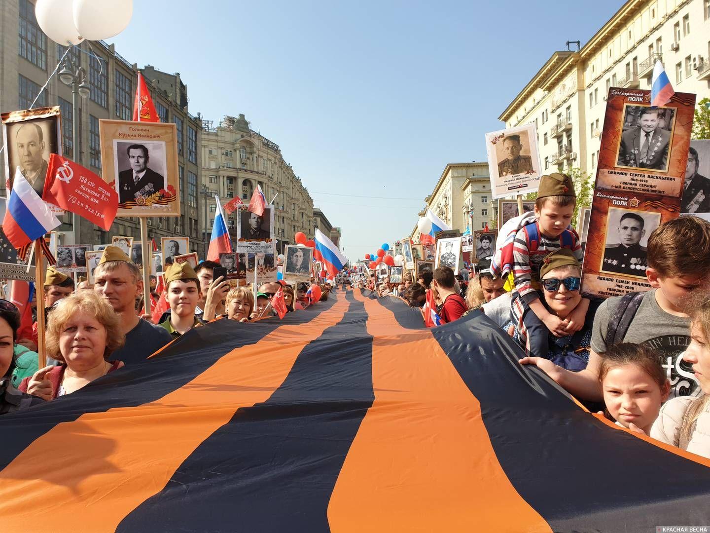 Георгиевская лента на «Бессмертном полку» в Москве
