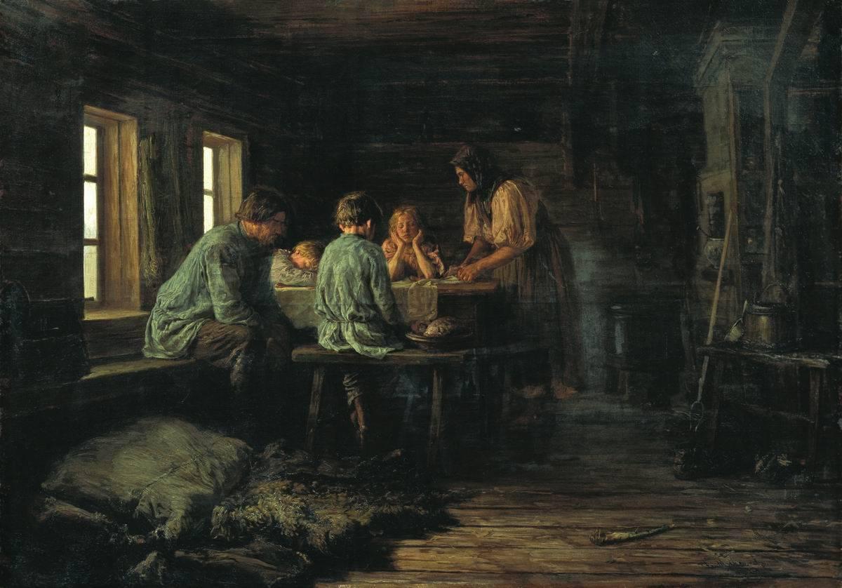Василий Максимов. Бедный ужин. 1879