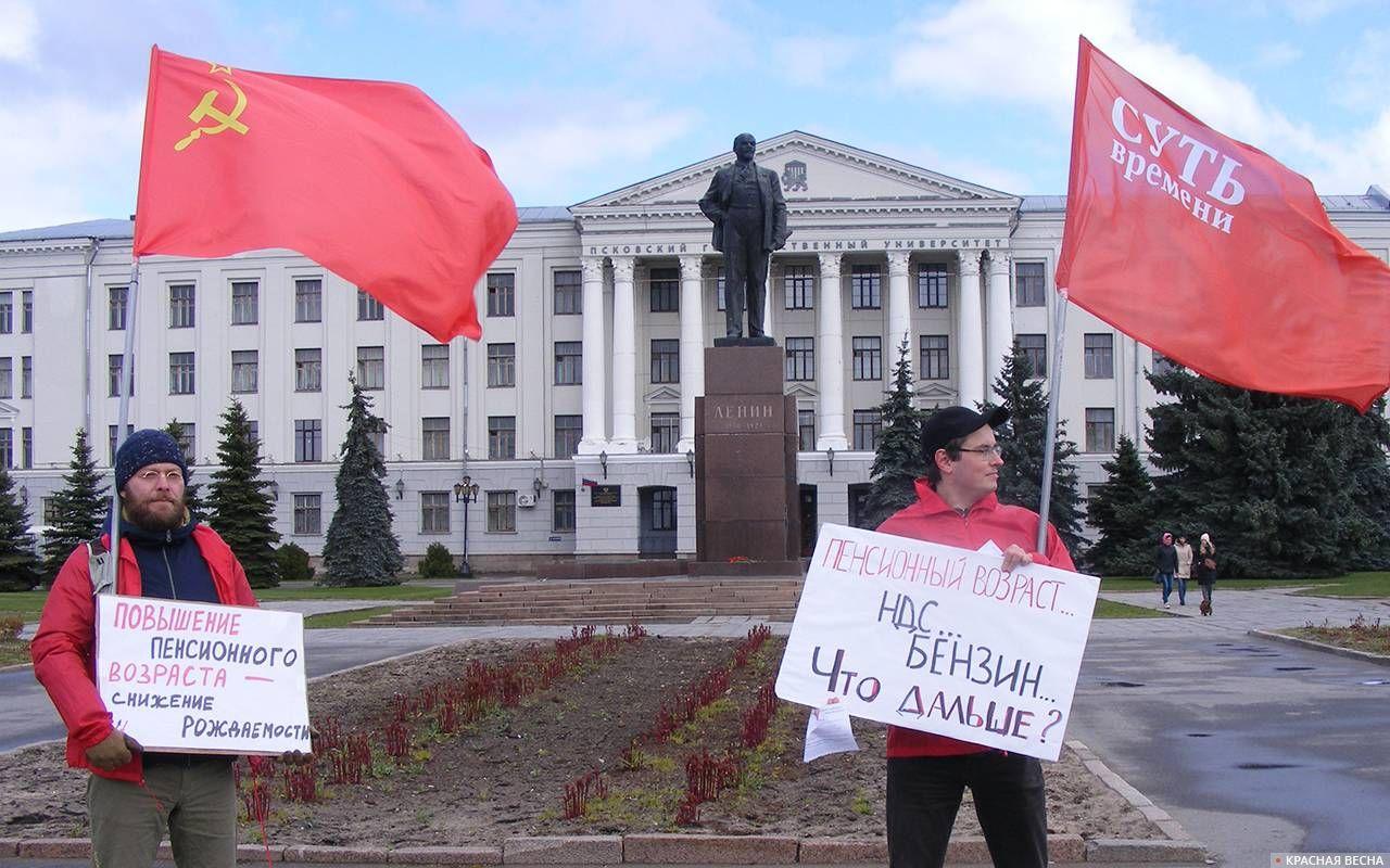 Пикет на центральной площади Пскова. 3.05.2019