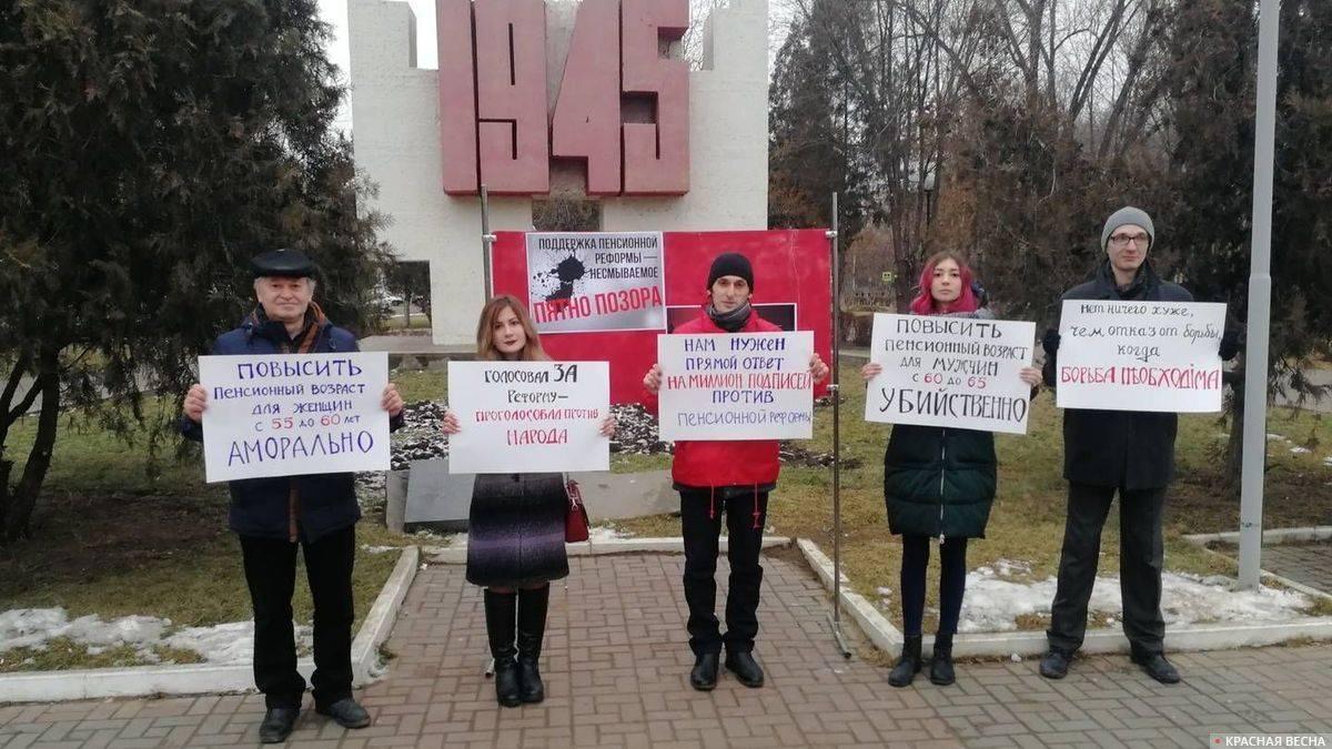 Массовый пикет в Астрахани