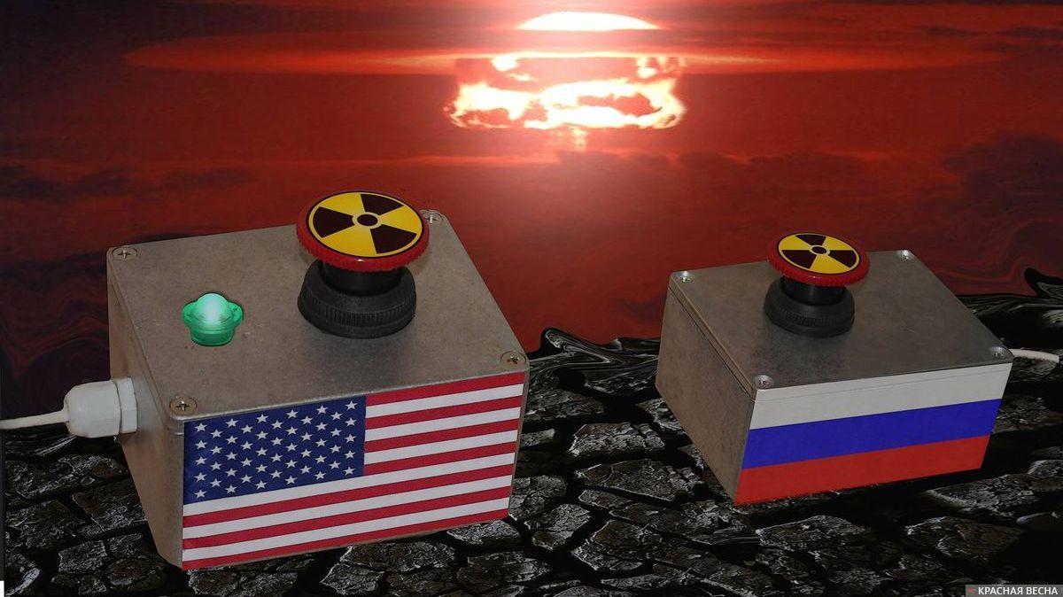 Ядерные кнопки США и России