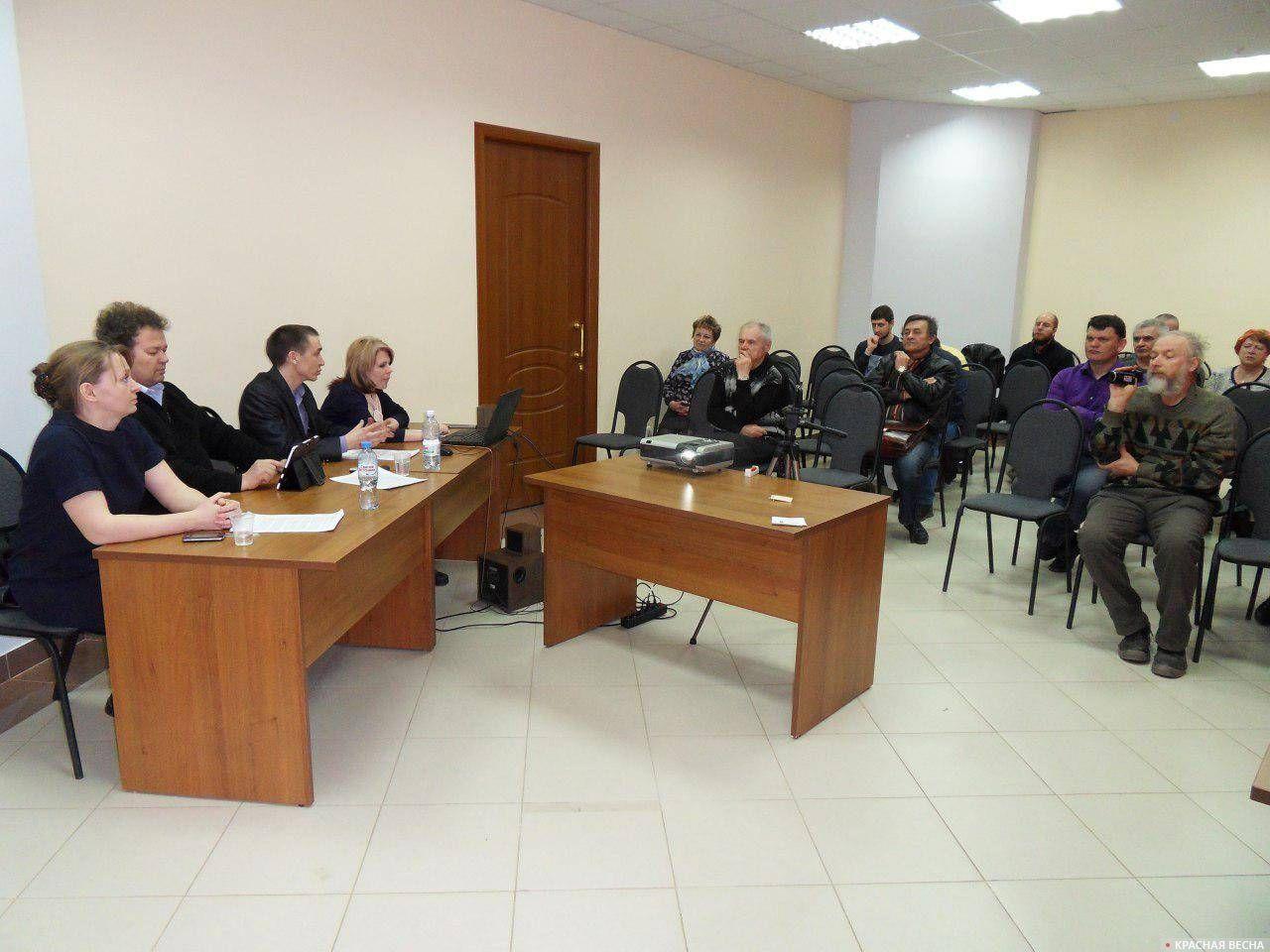 Конференция «Пенсионная реформа – отказ от социального государства» в Калуге