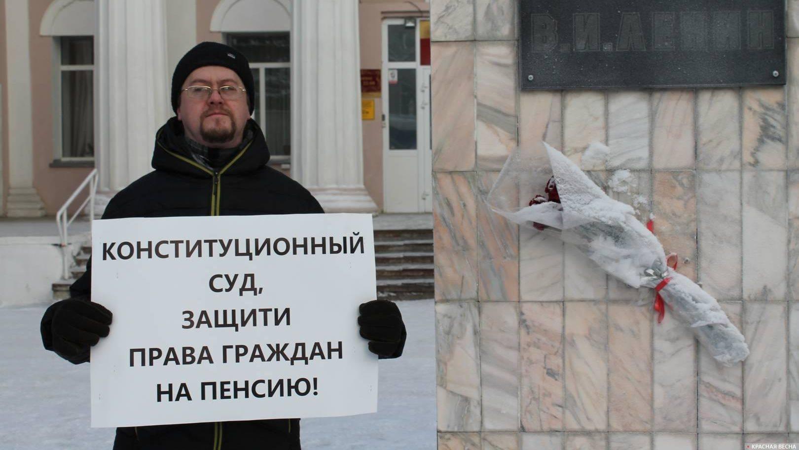 В Бердске активисты призвали судей КС защитить право граждан на базовые соцгарантии