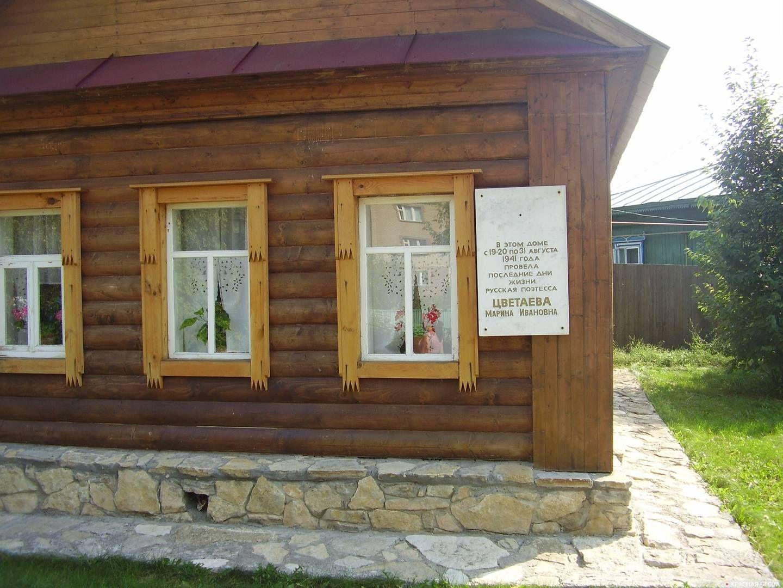 Дом памяти М.И. Цветаевой, Елабуга