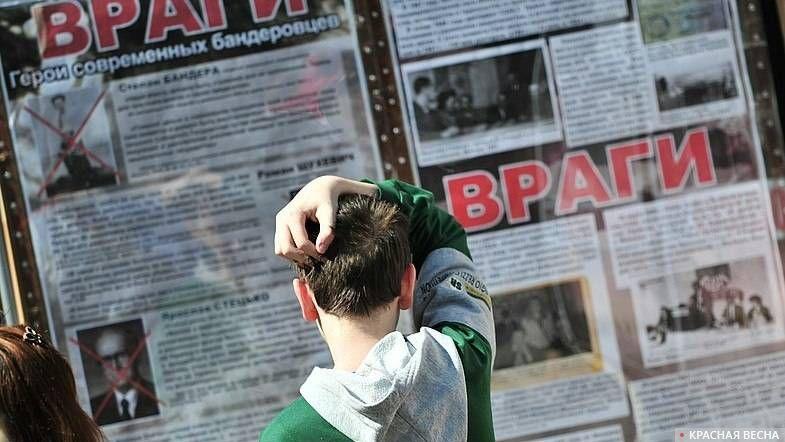 Уличная антибандеровская выставка