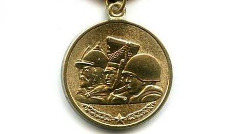 Медаль «Памяти героев Отечества»