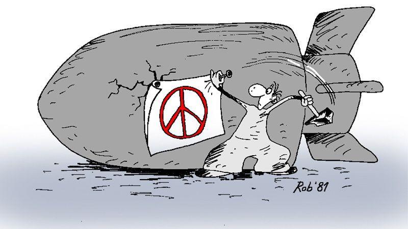 За ядерную безопасность