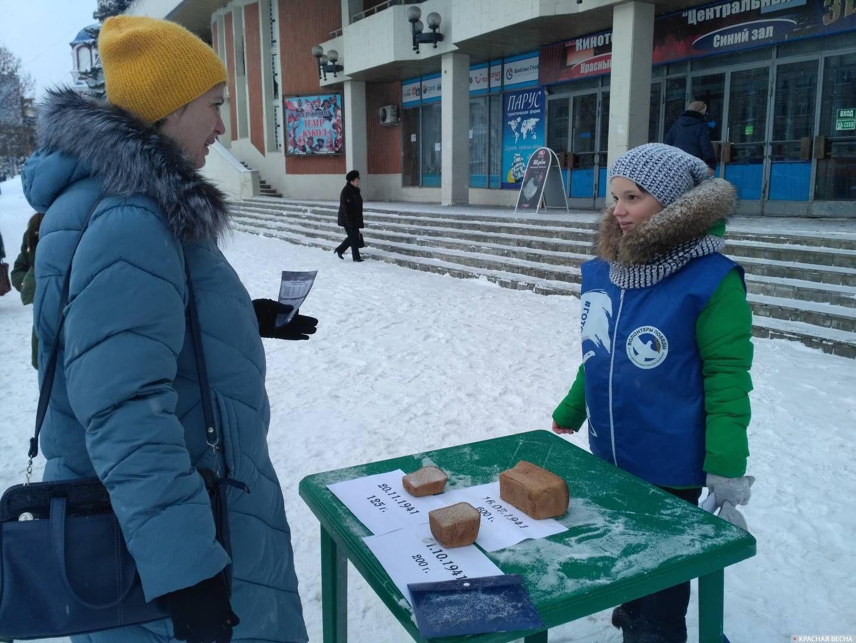 Акция «Блокадный хлеб», Калуга