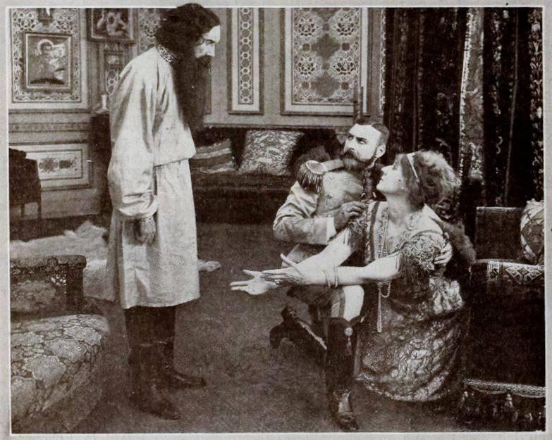 Цитата из фильма  The Fall of the Romanoffs, 1917