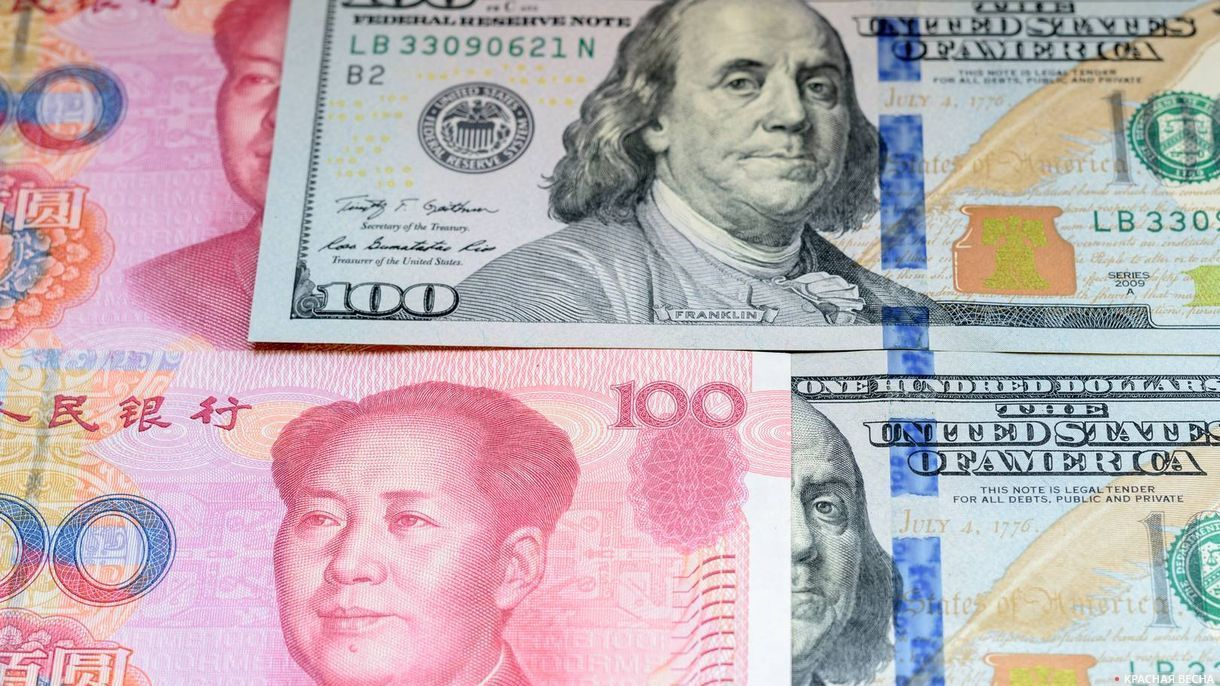 Юань и доллар